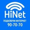 HiNet Интернет-Провайдер в частный дом