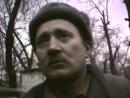 Слова солдата о Первой Чеченской войне