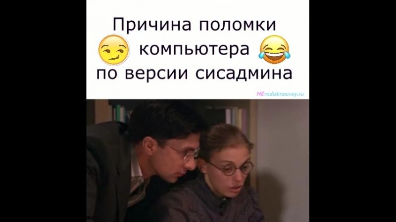 НРК юмор 17 серия фрагмент