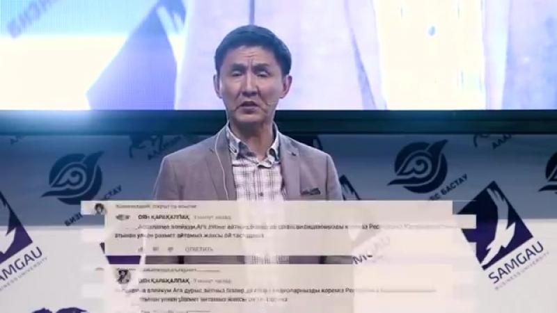 17 млн қытай келсе