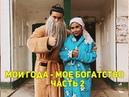 """Юфрейм on Instagram: """"Мои года - мое богатство. Часть 2👴🏻👵🏻 Отмечай своих «старичков»😂 _ 👧🏻- @aidanakt 🐒- @o..."""