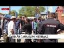 Хабарҳои Тоҷикистон ва Осиёи Марказӣ 01.09.2018 (اخبار تاجیکستان) (HD)