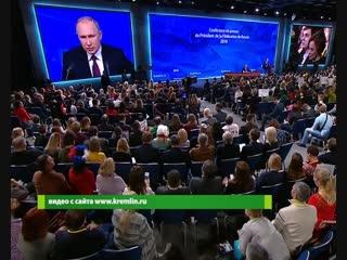 Чем запомнилась большая пресс-конференция Президента журналисту «Сейма» Анне Пикулиной