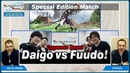 """Granblue Fantasy: Versus"" Closed Beta Test Matchup: Daigo vs. Fuudo!"