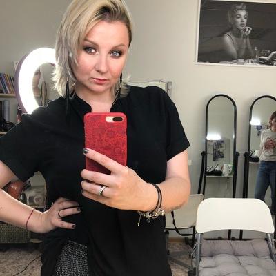 Лиза Белова