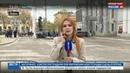 Новости на Россия 24 • На детей-участников Битвы хоров в Перми обрушились перекрытия сцены