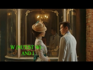 "РУС САБ 10 OST к дораме ""Мистер Саншайн""-W (NU'EST W) - AND I"