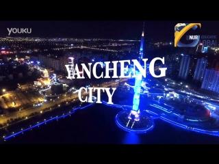 YANCHENG CITY NUR EDUCATION GLOBAL