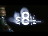 Восемь с половиной долларов (1999) Полная версия