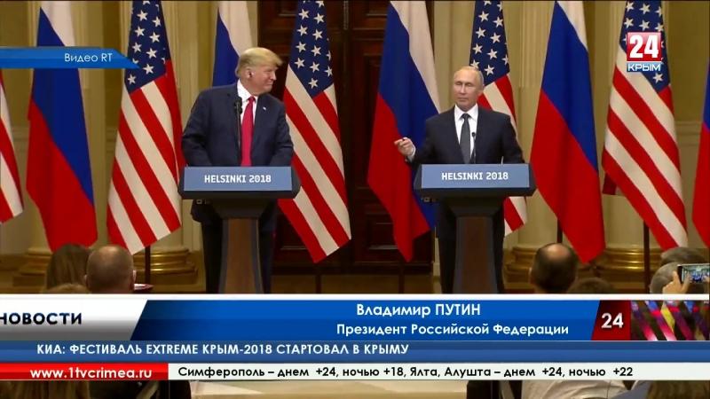 Владимир Путин о переговорах с Дональдом Трампом_ «В целом мы довольны нашей первой полномасштабной встречей»