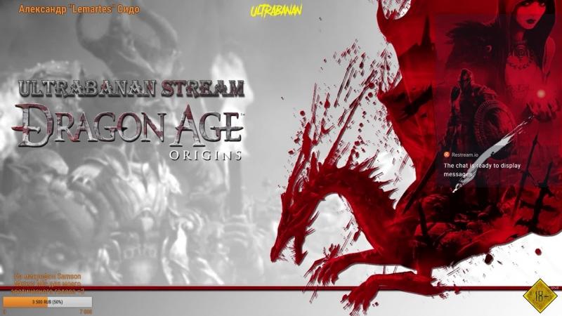 Dragon Age Origins САМЫЙ БОРОДАТЫЙ ЮНОША ФЕРЕЛДЕНА!11
