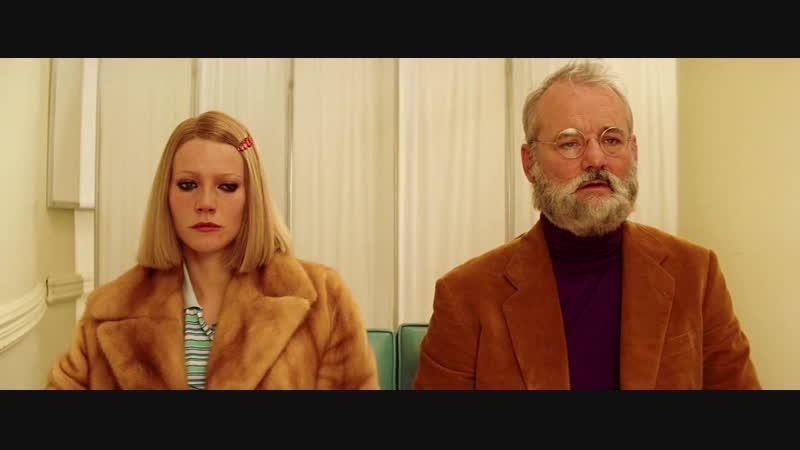 The Royal Tenenbaums (2001) Wes Anderson - Subtitulada