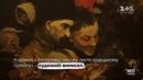 Скарби нації. Що султан Османської імперії Мехмед IV подарував Богдану Хмельницькому