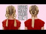 Dutch Heart Braids 2-in-1 2019 Valentines Day Hairstyles