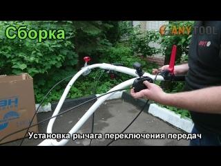 Мотоблок НЕВА МБ2 МультиАГРО BS (Vanguard 6,5) PRO