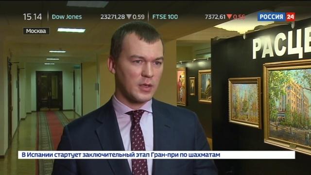 Новости на Россия 24 • Госдума: WADA хочет, чтобы мы признали систему допинга, поддерживаемую государством