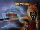 Brain Out №33 / Foxhunt /Охота на лис /Siber/
