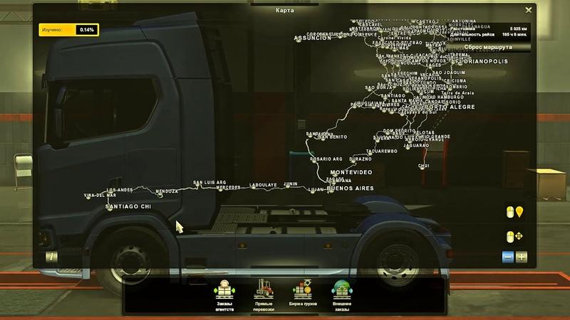 ETC 2 1 34x Как установить связку из 18 карт для Euro Truck Simulator2 1 34