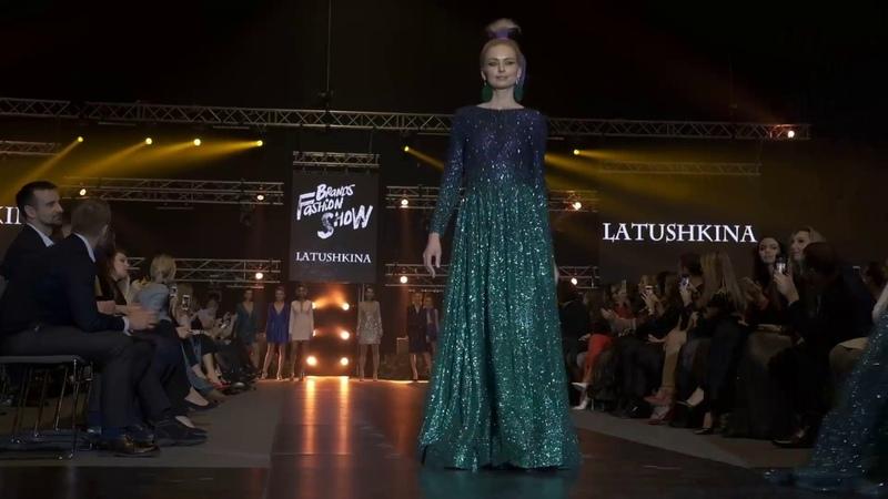 2018, Latushkina Design, Burma
