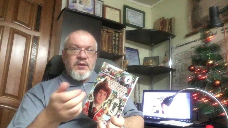 Книга Метлин И. А. Башкирский кубыз (Варгановедение... и др. статьи)