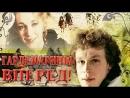 Гардемарины, вперёд - Трейлер (1987)