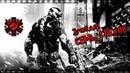 FRAGMOVIE DP-12 6 Зулендер из Клана СЕМЬ_ГРЕХОВ ( Warface Сервер Браво)