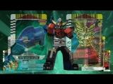 Tensou Sentai Goseiger Epic 42