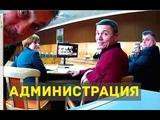 Взлом камер заседания Крымских властей (Ленинград, Гимн Украины ) Cam Pranks Пранки c камерами