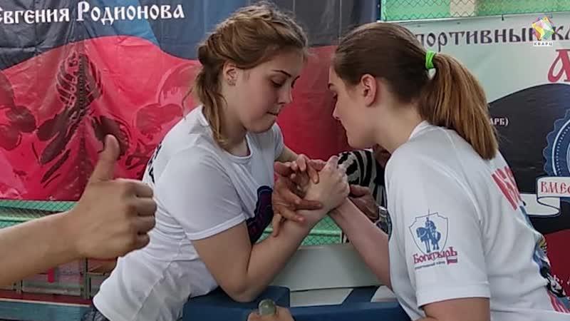 Завершился открытый чемпионат Подольска по армрестлингу