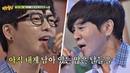 지칠 줄 모르는 에너지 윤도현x하현우 Yoon Do hyun Ha Hyun woo '그대에게' ft 응원대장 아 45716