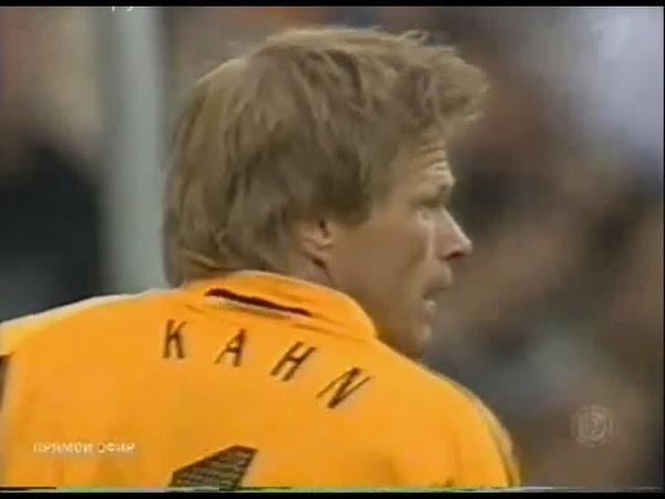 Германия 2-2 Россия / Friendly match 2005 / Germany vs Russia