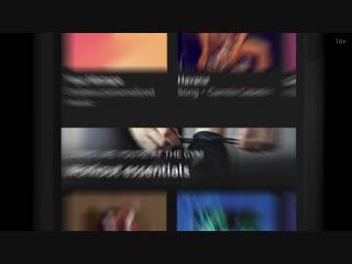 Скачай youtube music