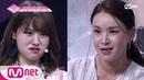 PRODUCE48 [3회] 얼굴 근육을 지배하는 마법사! ′행거단장 치요리′ 180629 EP.3