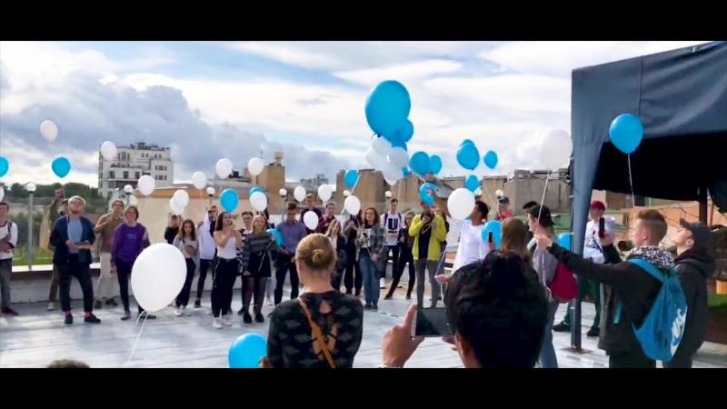 Благотворительное мероприятие, посвященное памяти XXXTentacion в Санкт-Петербурге.