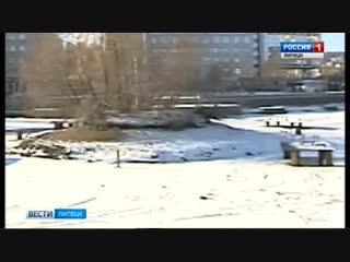 Комсомольский пруд станет катком