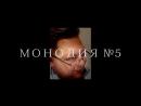 10 монодий для тромбона и эуфониума.3gp