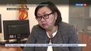 Новости на Россия 24 • Киргизия будет праздновать 7 и 8 ноября Дни истории и памяти предков