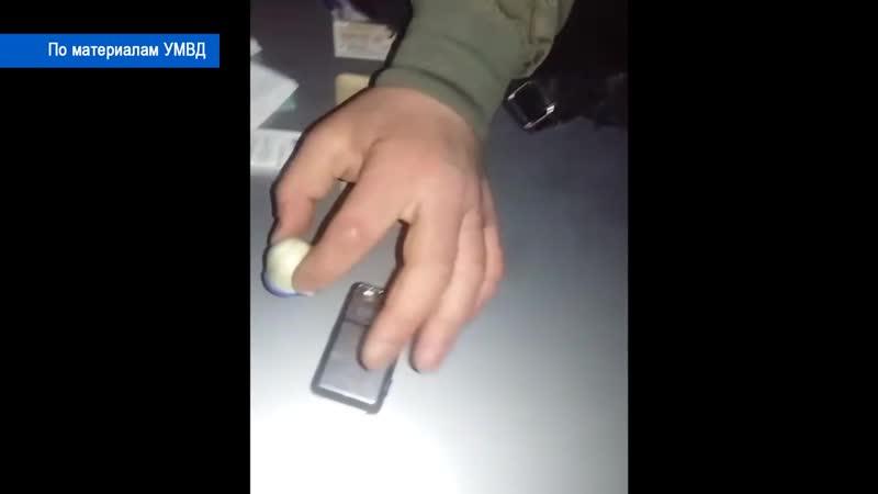 Десна-ТВ_ Смоленские полицейские пресекли канал поставки синтетических наркотиков