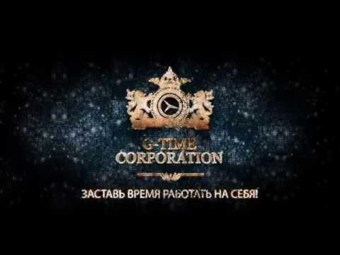 G-TIME CORPORATION 13.06.2018 г. Вручение 3 000 000 и 800 000 тенге партнерам из Алматы