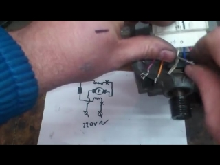 подключаем двигун от цинтрефуги