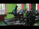 Блог фитнес-тренера Юсифа   Тверь