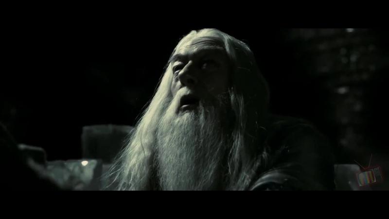Гарри и Дамблдор нашли Крестраж - Гарри Поттер и Принц-полукровка (2009) - Момент из фильма