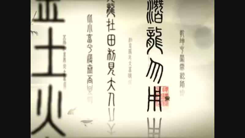 汉字hànzì 一 китайские иеролифы