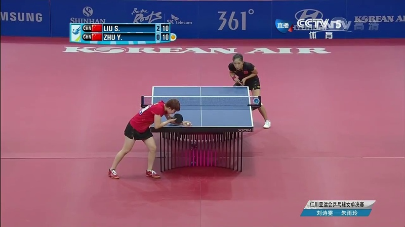 2014 Asian Games WS-Final LIU Shiwen - ZHU Yuling [HD] [Full* MatchChinese]