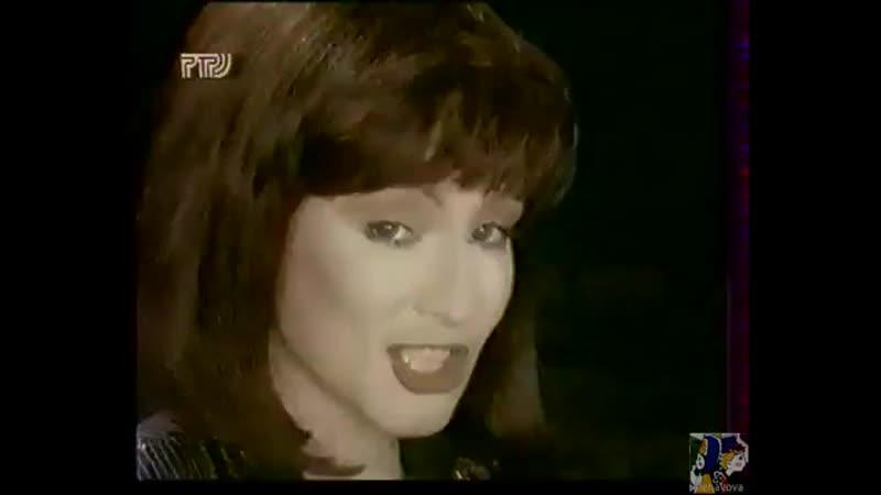 София Ротару - Мотылек (РТР, 1994)