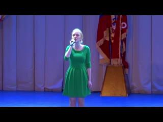 Валерия Анфалова - Милосердие