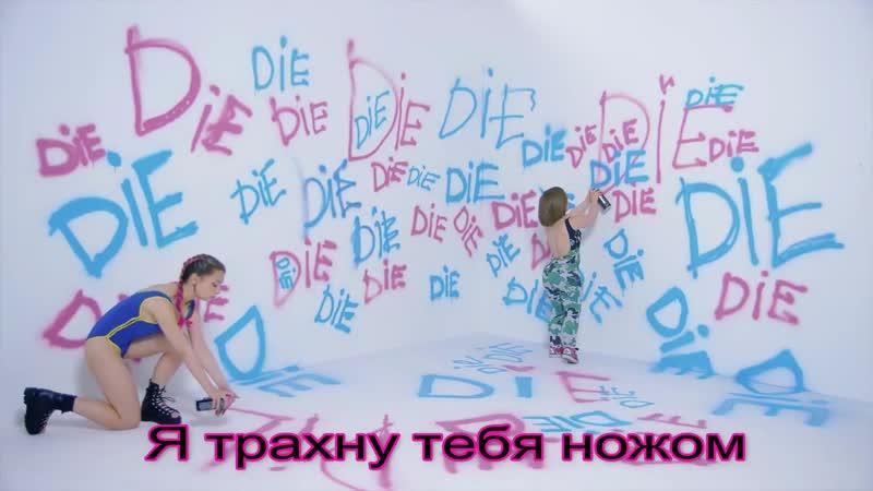 как прозападные подонки готовят к гражданской войне и самоликвидации российских детей
