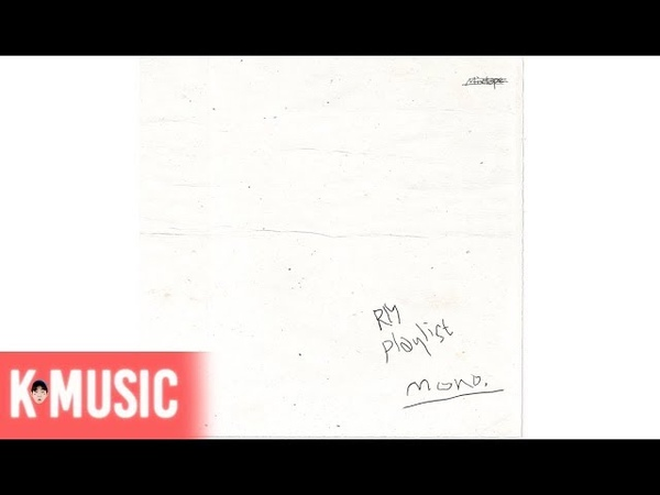 RM - tokyo (from MONO)
