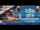 Vladimir Morozov ● All or Nothing | Motivational Video | 2019 - HD