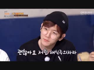 [VIDEO] 190204 EXO cut @ EXO's Travel the World on Ladder Season 2 Ep.11